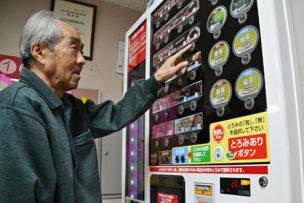 日本初の自動販売機!
