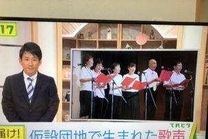 熊本ワクワク合唱団